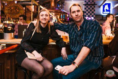 Группа «Мираж», 5 марта 2020 - Ресторан «Максимилианс» Челябинск - 39