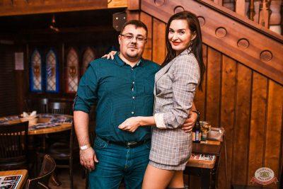 Группа «Мираж», 5 марта 2020 - Ресторан «Максимилианс» Челябинск - 40