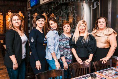 Группа «Мираж», 5 марта 2020 - Ресторан «Максимилианс» Челябинск - 41