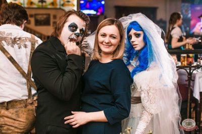 «Дыхание ночи»: «Пятница 13», 13 марта 2020 - Ресторан «Максимилианс» Челябинск - 13