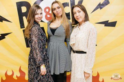 Rock&Dance, 23 апреля 2021 - Ресторан «Максимилианс» Челябинск - 11