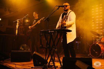 Rock&Dance, 23 апреля 2021 - Ресторан «Максимилианс» Челябинск - 14
