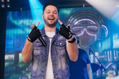 Rock&Dance, 23 апреля 2021 - Ресторан «Максимилианс» Челябинск - 17