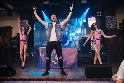Rock&Dance, 23 апреля 2021 - Ресторан «Максимилианс» Челябинск - 18