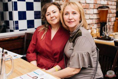 Rock&Dance, 23 апреля 2021 - Ресторан «Максимилианс» Челябинск - 25