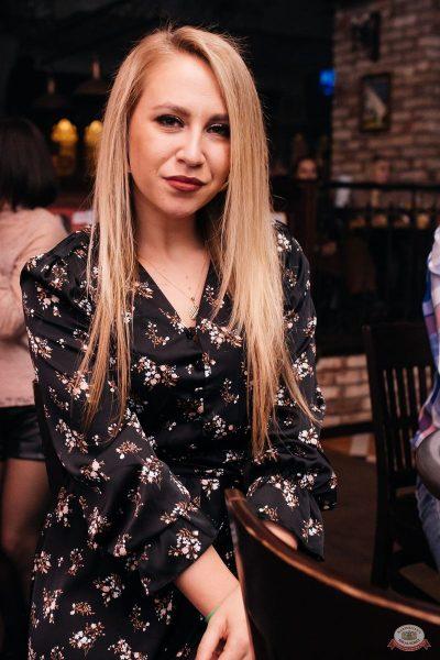Rock&Dance, 23 апреля 2021 - Ресторан «Максимилианс» Челябинск - 28