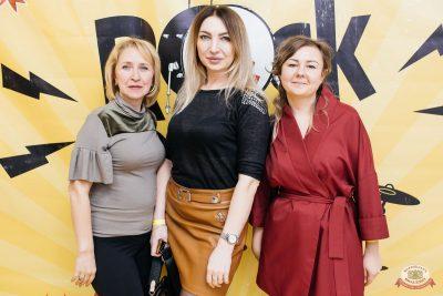 Rock&Dance, 23 апреля 2021 - Ресторан «Максимилианс» Челябинск - 3