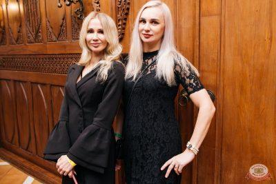 Rock&Dance, 23 апреля 2021 - Ресторан «Максимилианс» Челябинск - 31