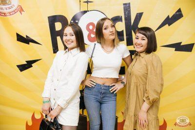 Rock&Dance, 23 апреля 2021 - Ресторан «Максимилианс» Челябинск - 4