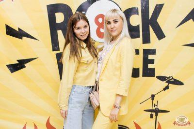 Rock&Dance, 23 апреля 2021 - Ресторан «Максимилианс» Челябинск - 5