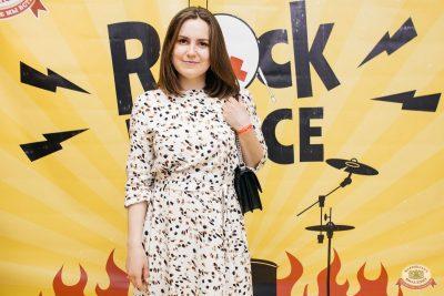 Rock&Dance, 23 апреля 2021 - Ресторан «Максимилианс» Челябинск - 8