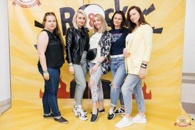 Rock&Dance, 23 апреля 2021 - Ресторан «Максимилианс» Челябинск - 9