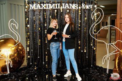 Оксана Почепа (Акула). День рождения «Максимилианс», 7 августа 2021 - Ресторан «Максимилианс» Челябинск - 0051