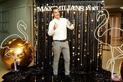 Оксана Почепа (Акула). День рождения «Максимилианс», 7 августа 2021 - Ресторан «Максимилианс» Челябинск - 0057
