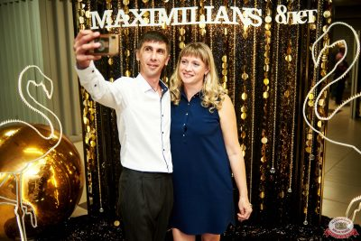 Оксана Почепа (Акула). День рождения «Максимилианс», 7 августа 2021 - Ресторан «Максимилианс» Челябинск - 0058