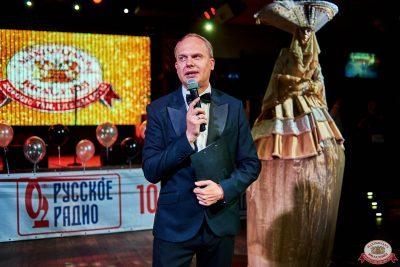 Оксана Почепа (Акула). День рождения «Максимилианс», 7 августа 2021 - Ресторан «Максимилианс» Челябинск - 0119