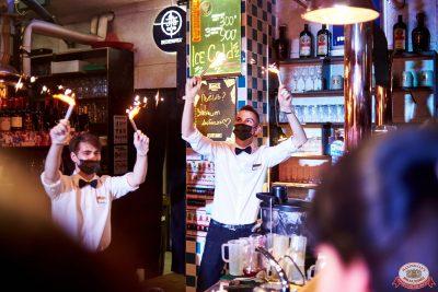 Оксана Почепа (Акула). День рождения «Максимилианс», 7 августа 2021 - Ресторан «Максимилианс» Челябинск - 0123