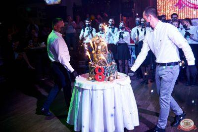 Оксана Почепа (Акула). День рождения «Максимилианс», 7 августа 2021 - Ресторан «Максимилианс» Челябинск - 0146
