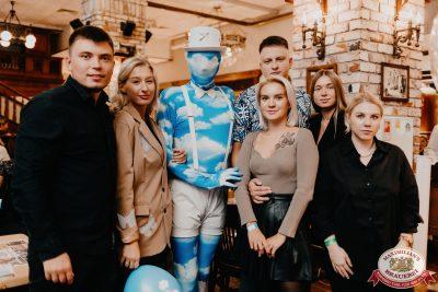 Вечеринка «Русского Радио» «Для своих», 8 октября 2021 - Ресторан «Максимилианс» Челябинск - 0007