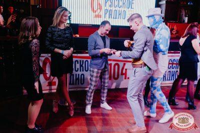 Вечеринка «Русского Радио» «Для своих», 8 октября 2021 - Ресторан «Максимилианс» Челябинск - 0012