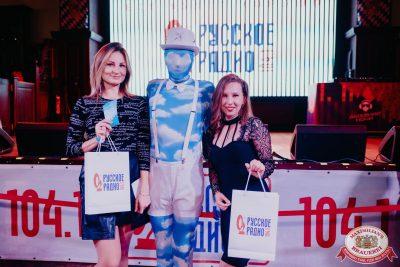 Вечеринка «Русского Радио» «Для своих», 8 октября 2021 - Ресторан «Максимилианс» Челябинск - 0013