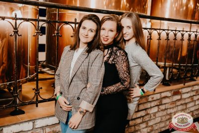 Вечеринка «Русского Радио» «Для своих», 8 октября 2021 - Ресторан «Максимилианс» Челябинск - 0028