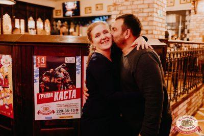 Вечеринка «Русского Радио» «Для своих», 8 октября 2021 - Ресторан «Максимилианс» Челябинск - 0031