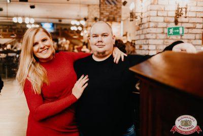 Вечеринка «Русского Радио» «Для своих», 8 октября 2021 - Ресторан «Максимилианс» Челябинск - 0032