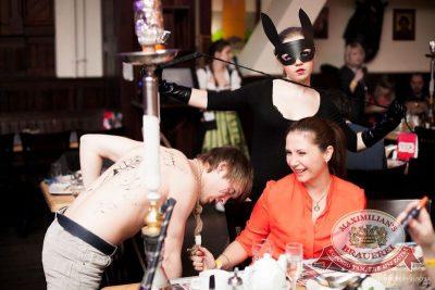 Дыхание ночи»: вечеринка «50 оттенков серого», 18 апреля 2015 - Ресторан «Максимилианс» Челябинск - 05