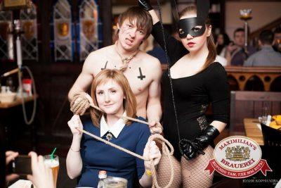Дыхание ночи»: вечеринка «50 оттенков серого», 18 апреля 2015 - Ресторан «Максимилианс» Челябинск - 07