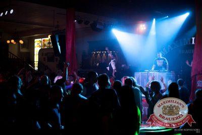 Дыхание ночи»: вечеринка «50 оттенков серого», 18 апреля 2015 - Ресторан «Максимилианс» Челябинск - 15