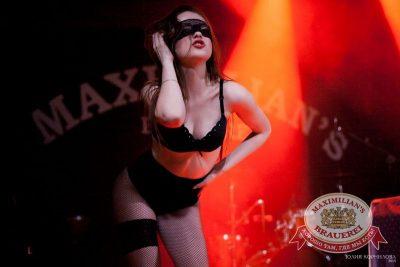 Дыхание ночи»: вечеринка «50 оттенков серого», 18 апреля 2015 - Ресторан «Максимилианс» Челябинск - 16