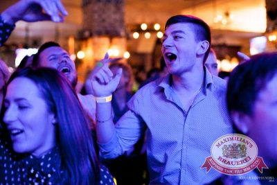 Дыхание ночи»: вечеринка «50 оттенков серого», 18 апреля 2015 - Ресторан «Максимилианс» Челябинск - 17
