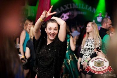 Дыхание ночи»: вечеринка «50 оттенков серого», 18 апреля 2015 - Ресторан «Максимилианс» Челябинск - 19