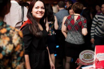 Дыхание ночи»: вечеринка «50 оттенков серого», 18 апреля 2015 - Ресторан «Максимилианс» Челябинск - 24