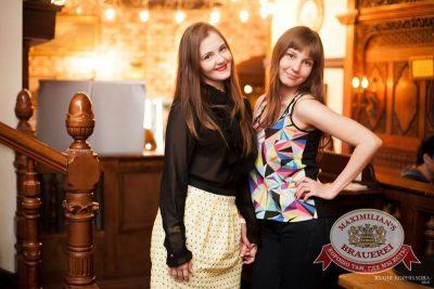 Дыхание ночи»: вечеринка «50 оттенков серого», 18 апреля 2015 - Ресторан «Максимилианс» Челябинск - 25