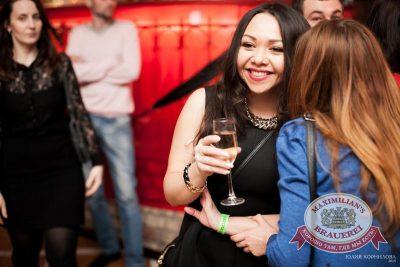 Дыхание ночи»: вечеринка «50 оттенков серого», 18 апреля 2015 - Ресторан «Максимилианс» Челябинск - 28