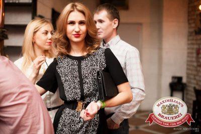 Дыхание ночи»: вечеринка «50 оттенков серого», 18 апреля 2015 - Ресторан «Максимилианс» Челябинск - 29
