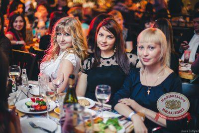 Репетиция Международного Женского дня, 7 марта 2014 - Ресторан «Максимилианс» Челябинск - 08