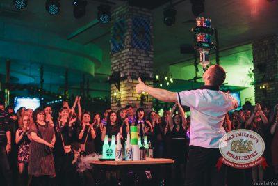 Репетиция Международного Женского дня, 7 марта 2014 - Ресторан «Максимилианс» Челябинск - 16