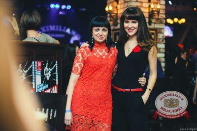 Репетиция Международного Женского дня, 7 марта 2014 - Ресторан «Максимилианс» Челябинск - 23