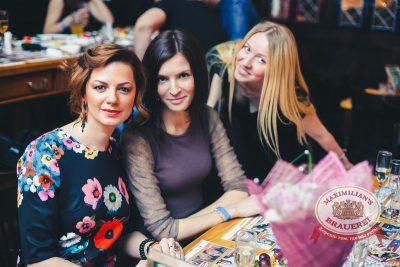 Репетиция Международного Женского дня, 7 марта 2014 - Ресторан «Максимилианс» Челябинск - 27