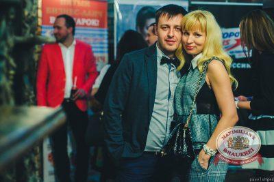 Репетиция Международного Женского дня, 7 марта 2014 - Ресторан «Максимилианс» Челябинск - 30