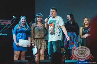 Александр Незлобин, 14 марта 2014 - Ресторан «Максимилианс» Челябинск - 02