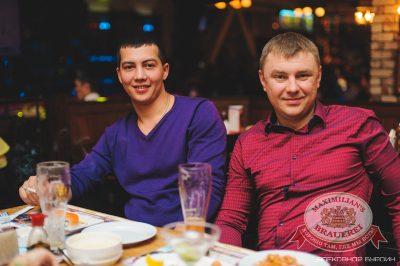 Александр Незлобин, 14 марта 2014 - Ресторан «Максимилианс» Челябинск - 07