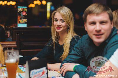 Александр Незлобин, 14 марта 2014 - Ресторан «Максимилианс» Челябинск - 11