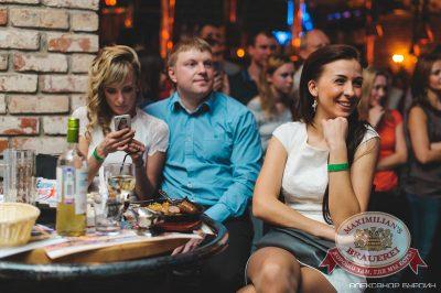 Александр Незлобин, 14 марта 2014 - Ресторан «Максимилианс» Челябинск - 17