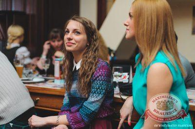Александр Незлобин, 14 марта 2014 - Ресторан «Максимилианс» Челябинск - 25
