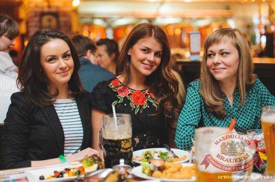Александр Незлобин, 14 марта 2014 - Ресторан «Максимилианс» Челябинск - 28