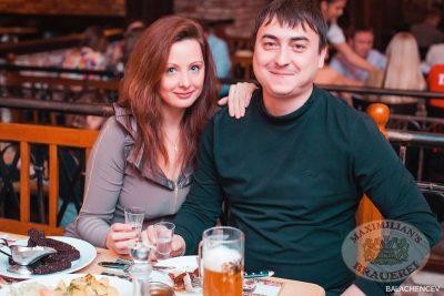 Александр Незлобин, 2 ноября 2013 - Ресторан «Максимилианс» Челябинск - 04